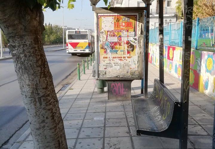 Mystery shopping survey in Thessaloniki's public transport